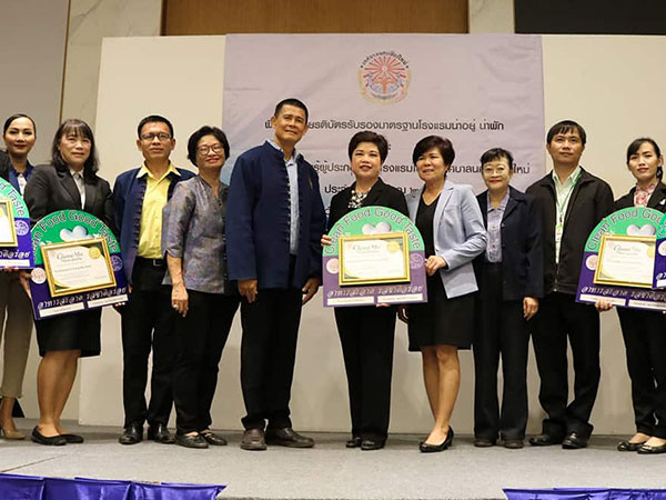 Duangtawan Hotel Chiang Mai  has passed the standard  – GOLD LEVEL - Activities & Event