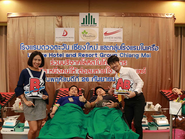 Blood Donation - Activities & Event
